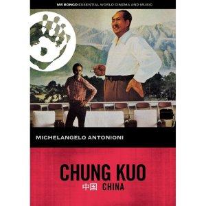 Mao y Antonioni