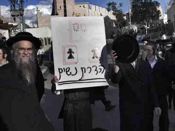 Manifestación en Israel.
